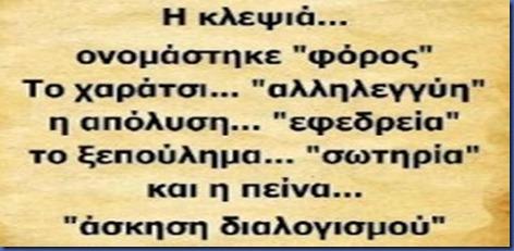 168207_4050143730355_1977200394_n